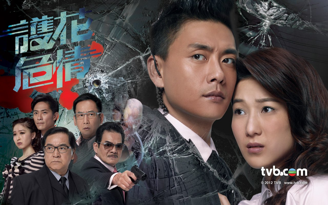 master of play tvb drama ending a relationship