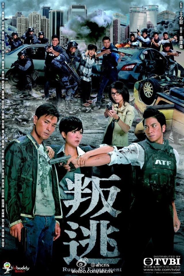 Hong Kong Tvb Drama 2014 Come On Cousin 老表你好hea