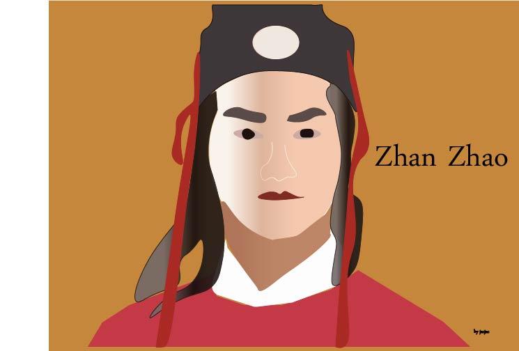 zhanzhao